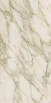 ATLAS CONCORDE marvel edge royal calacatta 40x80